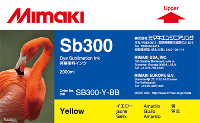 Mimaki Чернила Mimaki SB300 Yellow